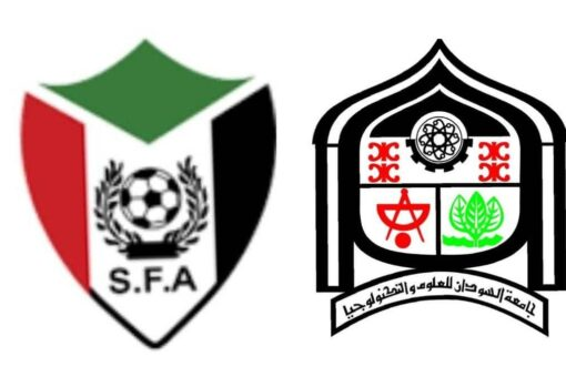 اتحاد الكرة يستقبل وفد من جامعة السودان
