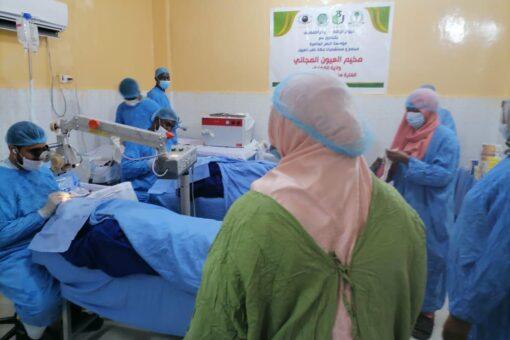 الزكاة بالقضارف تنظم مخيما للعيون بالتعاون مع مكة للعيون