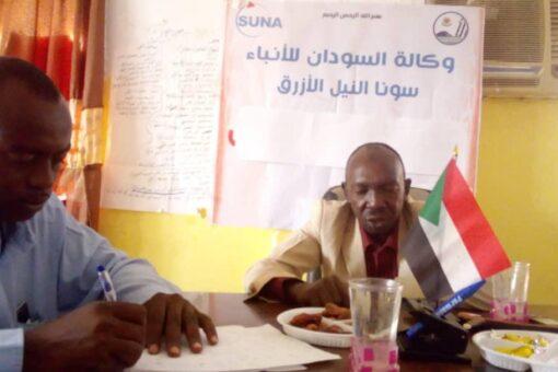 المك زيدان بشير يدعو عقار لخدمة كل موطني النيل الأزرق
