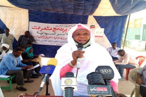 تدشين برنامج ثمرات بجنوب دارفور