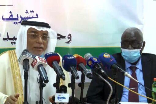 إتفاقية تعاون مشترك بين مفوضية العون الإنساني ومركز الملك سلمان