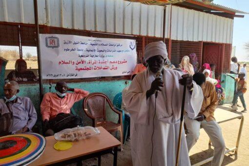 مركزدراسات السلام بجامعةالنيل الازرق ينفذ برنامج التدخلات المجتمعية