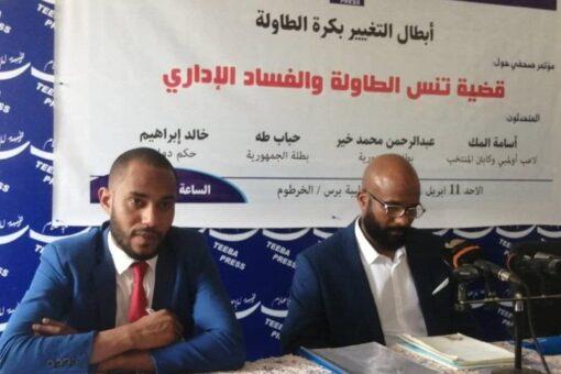 أبطال التغيير :فساد مالي وإداري باتحاد تنس الطاولة
