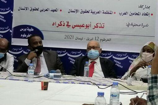 اللجنة القومية لتأبين فاروق ابوعيسي تحيي ذكرى رحيله