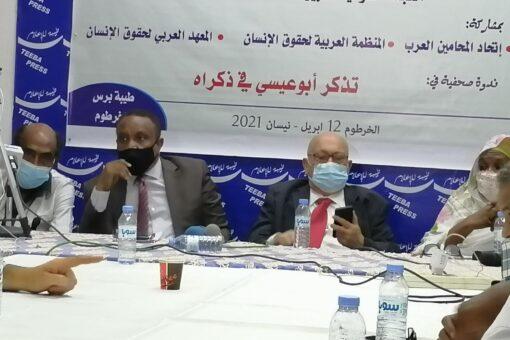 ياسر عرمان :لا نزال في حاجة للمتاريس