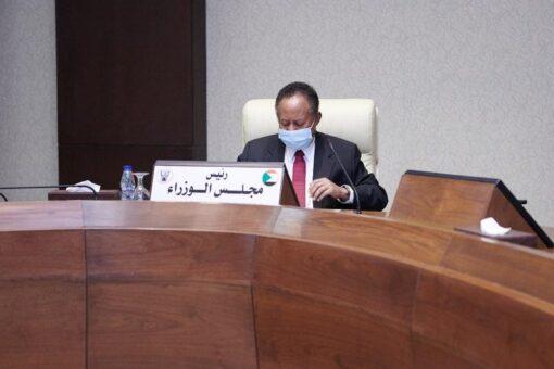 حمدوك يبحث مع الوفد المصري المشاريع الاقتصادية المشتركة بين البلدين