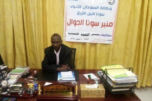حزمة من الضوابط لمنع احتكار السلع الاستهلاكية بولاية النيل الازرق