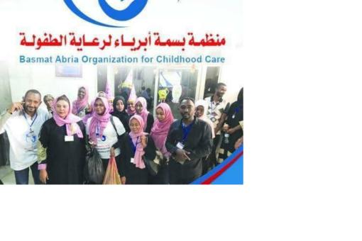 منظمة بسمة أبرياء تقدم لحوم لدار حماية الطفل بشرق النيل