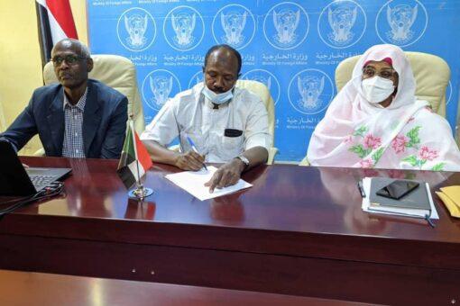 وزيرة الخارجية تعقد اجتماعا اسفيريا لسفراء الدول الاعضاء بالاتحاد الافريقي