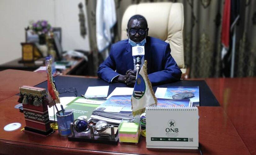 قرار بتكوين مجلس للدفاع المدني بولاية النيل الازرق