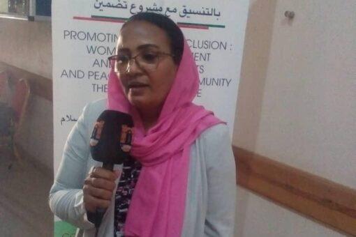 ولاية البحر الأحمر:تنظيم ورشة لتعزيز السلام وحقوق ذوي الاحتياجات الخاصة