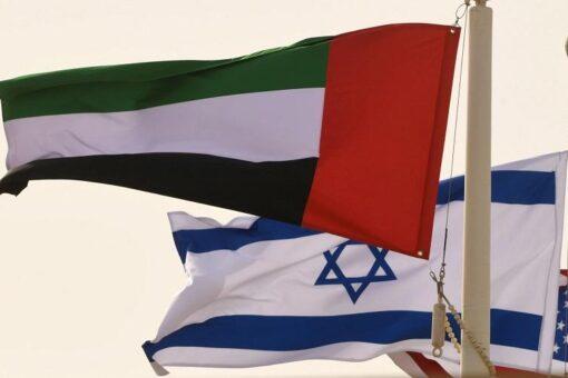 الإمارات وإسرائيل توقعان اتفاقية تعاون في مجال الرعاية الصحية