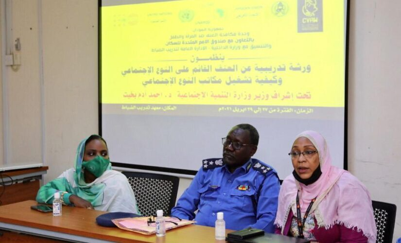 وحدة مكافحة العنف ضد المرأة تنظّمُ ورشةً تدريبيةًلضباط الشرطة