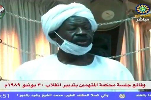 ايدام : نافع هو المسؤول عن مقتل علي فضل
