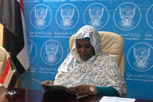 مريم الصادق تشارك في اجتماع وزيرات الخارجية بشأن تداعيات جائحةكورونا