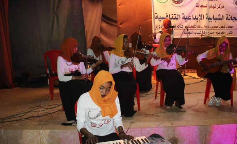 مركز شباب السجانة يشهد ليالي الإبداع الشبابي والثقافي الرمضاني