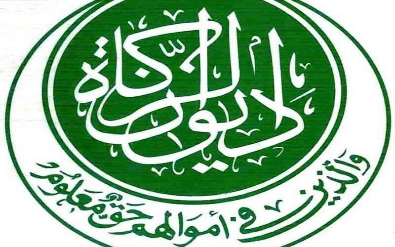 زكاة محلية دار السلام بشمال دارفور تدشن برنامج شهر رمضان