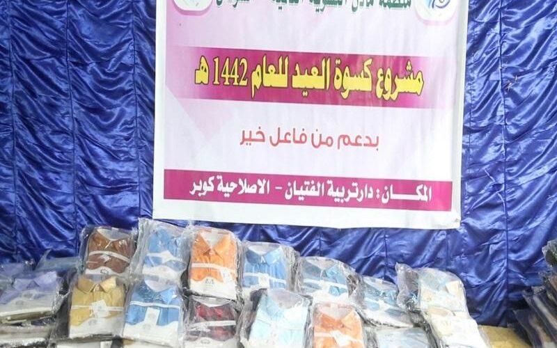 منظمة مآذن النسوية الخيرية تقدم سلة الصائم وفرحة العيد