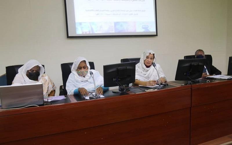 جامعة السودان تحتفل باليوم العالمي للملكية الفكرية