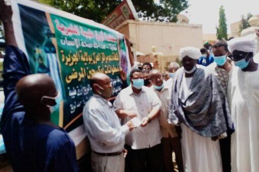 قافلة من منظمة (أزرق طيبة) الخيرية لدعم مراكز العزل بالجزيرة