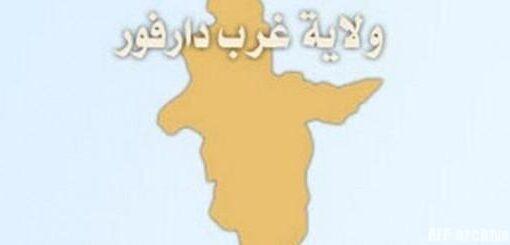 منظمة درء النزاعات تطالب مواطني الجنينة بتحكيم صوت العقل