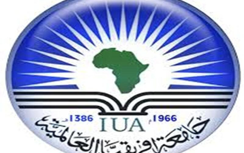 مركز تون العالمي للتدريب مذكرة تفاهم مع جامعة افريقيا العالمية