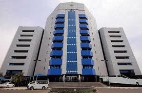 بنك السودان: إتجاه لمراجعة التركيبة الفئوية للعملة