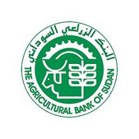 إعلان السياسة التمويلية للبنك الزراعي