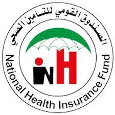 بحث سبل إدخال الأسر الفقيرة في التأمين الصحي بالنيل الأزرق