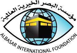 مؤتمر صحفي لمؤسسة البصر العالمية