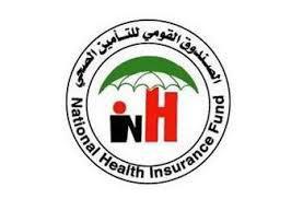 تخصيص 56.771 بطاقة تأمين صحي للجزيرة للعام 2021م