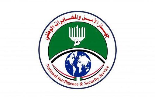 جهاز المخابرات العامة إنعقاد الإمتحان التحريري للمرشحين مطلع يونيو المقبل