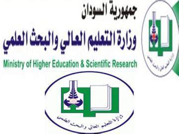 وزارة التعليم العالي توقف إجراءات توثيق الشهادات مؤقتا