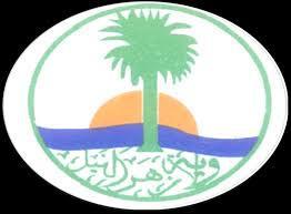 إستئناف الدراسة للصف السادس بولاية نهر النيل