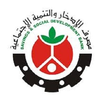 مصرف الادخار يدشن مشروع ثمرات بولاية البحر الأحمر