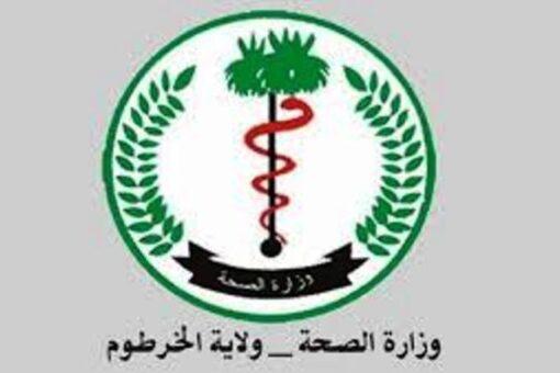 الصحة بالخرطوم تعلن المراكز العاملة بالتطعيم ضد كوفيد19 بالجمعة