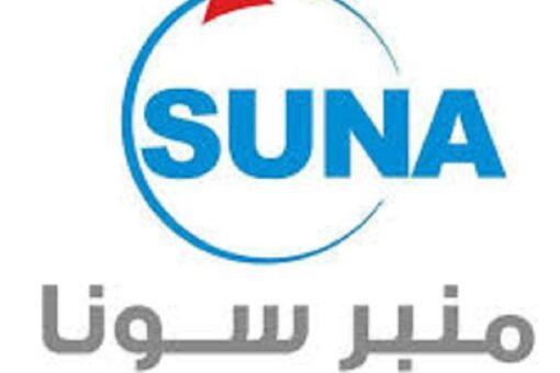 """(سونا) النيل الازرق تنظم منتدى """"دور الاعلام في العملية التعليمية"""""""