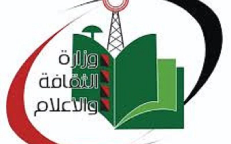وزارة الثقافة الأردنية تطلق جائزة بحوث القيم السياسية والثقافية