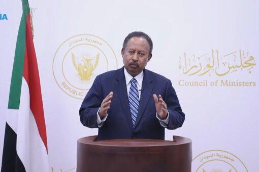 حمدوك يخاطب اليوم الجلسة الافتتاحية لمؤتمر باريس
