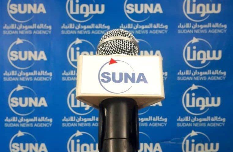منبر /سونا/ يستضيف غدا اللجنة العليا لمؤتمر تدريب وتشغيل الشباب