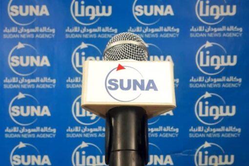 مؤسسة خطوة الخيرية بمنبر سونا بعد غد الاربعاء