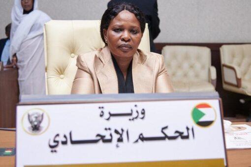 لجنة مؤتمر نظام الحكم تؤكد أهمية المشاركة الفاعلة في المؤتمر