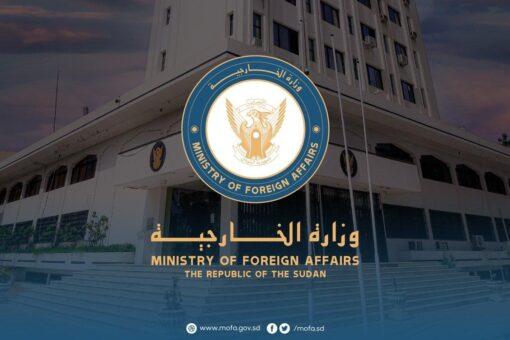 Le ministère des AE publie un communiqué sur les développements dans les territoires palestiniens