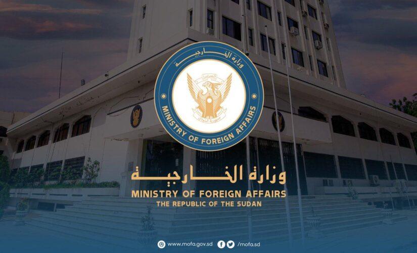 الخارجية تصدر بيانا حول التطورات فى الاراضى الفلسطينية