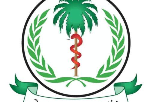 تصريح لوزارة الصحة الاتحادية حول احداث الطائرة القادمة من ليبيا
