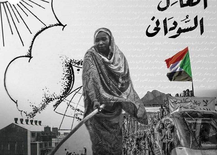 حمدوك يحي العمال في عيدهم