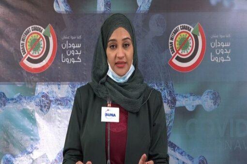 وزارة الصحة:برنامج التغذية القومي يستهدف تطبيق وثيقة منظمة الصحة العالمية