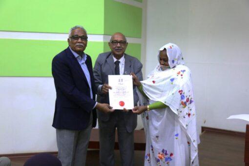 ورشة تدريبية في التخطيط الاستراتيجي بجامعة السودان