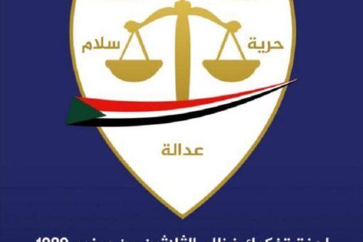 لجنة التفكيك توضح ملابسات القبض على نجل المتهم علي عثمان