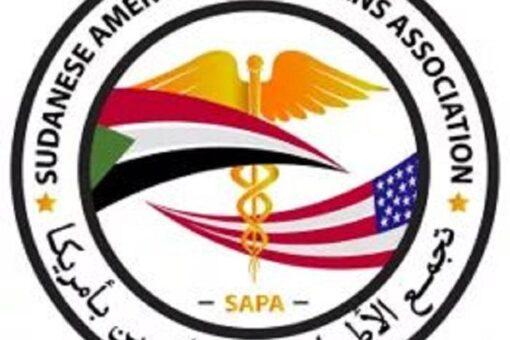 وصول أدويةومستلزمات طبية بقيمة1.2 مليون دولار من تجمع الأطباءالسودانيين بأمريكا